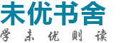 人学研究网renxueyanjiu.com