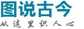 logo.renxueyanjiu.com.tsgj-人学研究网renxueyanjiu.com