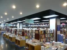 汤一介:中国文化书院十年