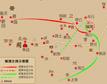 晋楚:城濮之战(前632年)