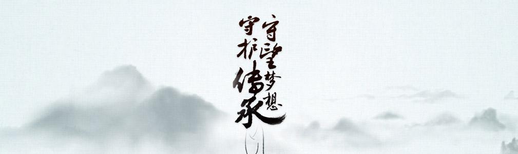 华夏春秋-5