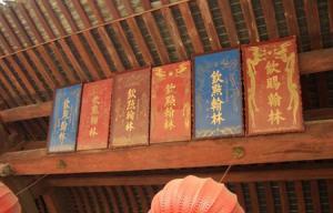 中国历史上的翰林院与翰林