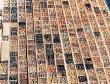 南怀瑾:中国字是最能表达人类思想的字