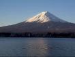 何新:扶桑神话与日本民族起源