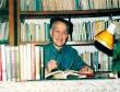 王永波:袁珂与中国神话研究