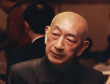 百年吴清源: 围棋、信仰与国族之间