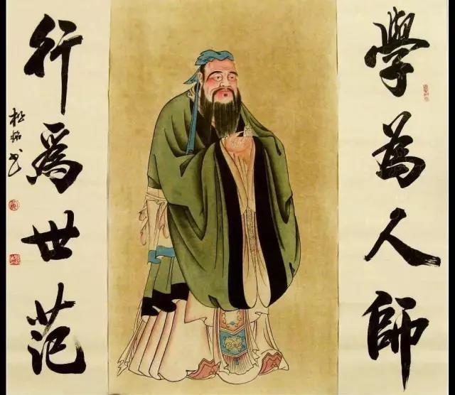 人学研究网 中华典艺 国酒栏目 孔子图