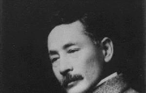 小森阳一:夏目漱石与二十一世纪