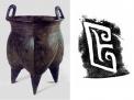李学勤:青铜器分期研究的十个课题