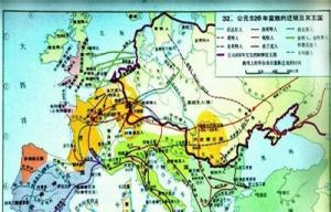 许岑珂:古欧洲壮阔的民族迁徙浪潮