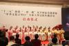 中华文化万里行活动于2017年6月23日在北京人民大会堂正式启动。此项活动由传统文化全民阅读工程、中国传统文化全球大赛和国学春晚三部分组成。来自中国、俄罗斯、英国、加拿大、澳大利亚、葡萄牙、西班牙、埃塞俄比亚等国的320余位嘉宾出席。