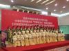 本次活动由中国留学人才发展基金会、中国社会科学院世界宗教研究所、北京大学国家竞争力研究院、中华全国总工会中国职工电化教育中心、中国关心下一代工作委员会健康体育发展中心联合主办。