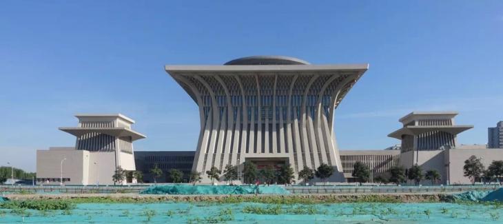 中国国学中心:俯仰天地,鼎筑大成