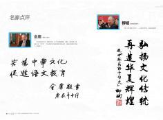 征稿 | 致敬我们的祖先,《中华文明百人传》