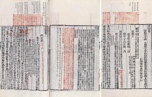 张廷银:《文选》是如何成为经典的