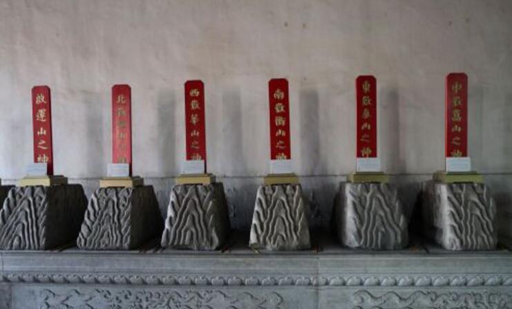 李零:说岳镇渎海--中国古代的山川祭祀