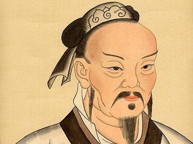 舒大刚:儒林亚圣 孟子