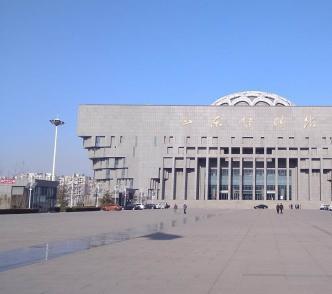 山东省博物馆:齐鲁大地的历史回眸