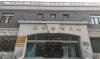 涵芬楼,可以远溯到1904年商务印书馆的上海时期,起初是商务印书馆的藏书楼。彼时,翰林出身受维新思想影响的张元济主理商务印书馆的编务,在编辑工作中,苦于找不到好的善本,遂创设涵芬楼,取含善本书香、知识芬芳之意。随着时间的迁移,涵芬楼的作用早已改变,成为了现如今的具有自身特色的书店。