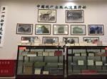 涵芬楼书店
