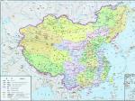 清朝版图及各行省图
