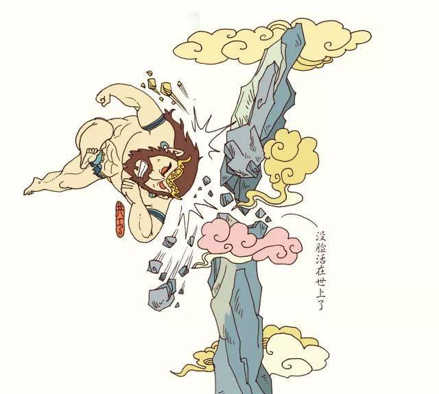 中国上古神话中的水神:共工