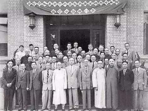 傅斯年:历史语言研究所工作之旨趣(1928年)